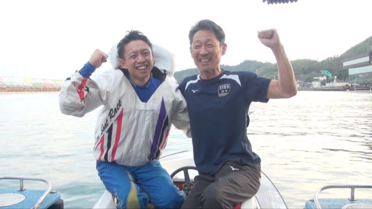 毒島選手と江口選手