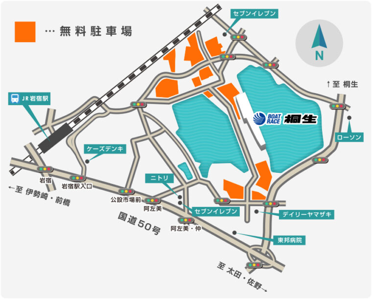 ボートレース桐生(桐生競艇場)の周辺地図