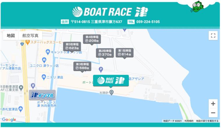 ボートレース津(津競艇場)の周辺地図