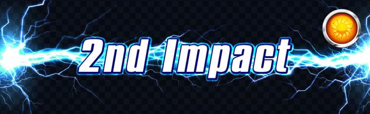 競艇インパクト(競艇IMPACT)の有料プラン「2nd Impact」イメージ