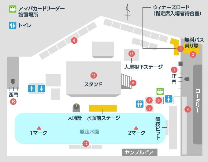 ボートレース尼崎の場内マップ