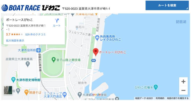 ボートレースびわこ(びわこ競艇場)の周辺地図