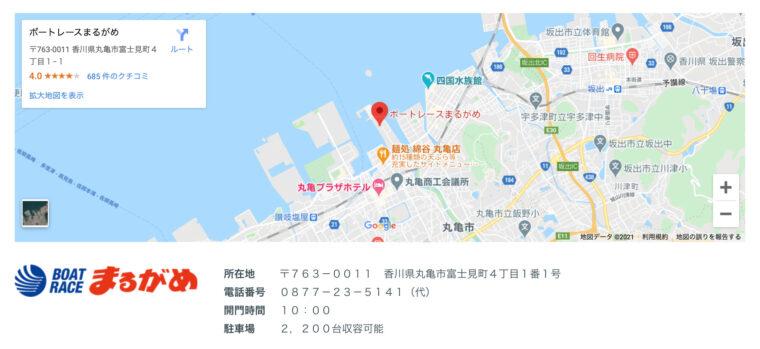 ボートレース丸亀(丸亀競艇場)の周辺地図