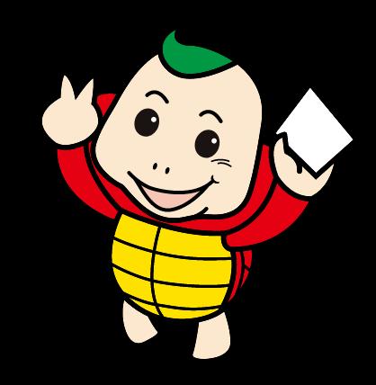 ボートレース丸亀(丸亀競艇場)のマスコットキャラクター:スマイル君