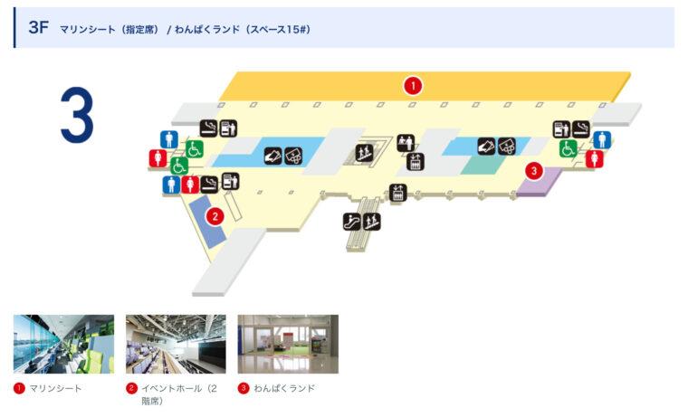 ボートレース丸亀(丸亀競艇場)の施設案内:3F