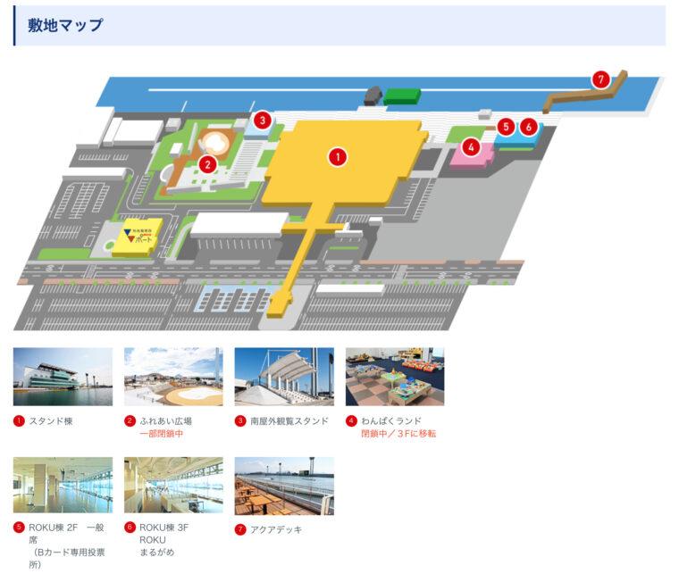 ボートレース丸亀(丸亀競艇場)の敷地マップ