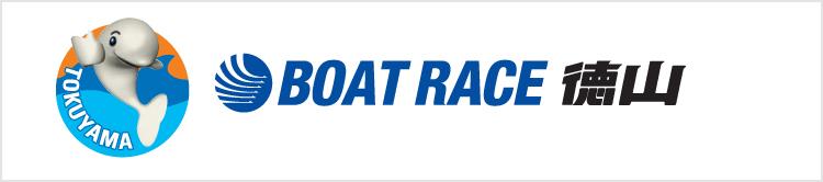 徳山 リプレイ ボート レース ボートレース芦屋 Official