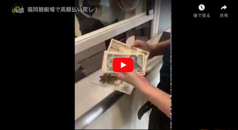 クラブギンガ(ClubGinga)のYouTube動画