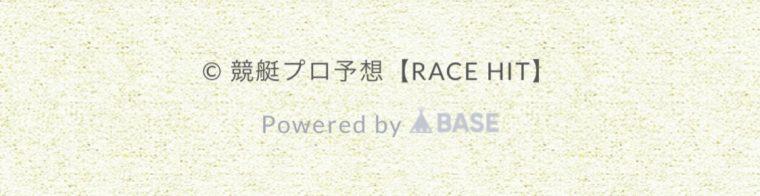 RACE HIT(レースヒット)の決済代行会社